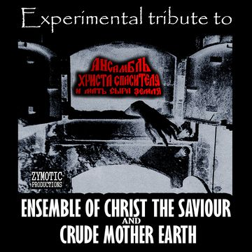 Experimental Tribute To Ensemble Of Christ The Saviour And Crude Mother Earth.jpg